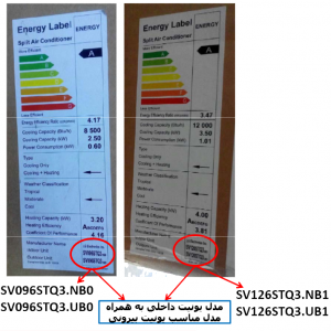 تعمیر کولرگازی - علت بروز ارور ۵۱ در کولر گازی ال جی