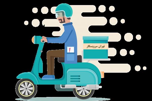 فرم آنلاین ثبت درخواست تعمیر کولرگازی، نصب و جابجایی کولرگازی، سرویس کولرگازی، شارژ گاز کولرگازی