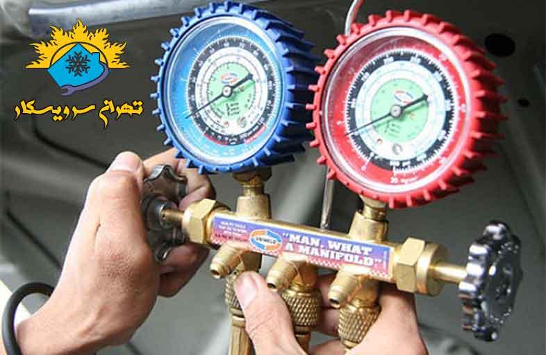 گیج مانیفولد, شارژ گاز کولر گازی در غرب تهران, شارژ گاز کولرگازی