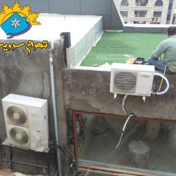تعمیر و شارژ گاز کولرگازی 12 هزار تراست در نیاوران تهران. تعمیر کولرگازی، تعمیرکار کولرگازی، شارژ گاز