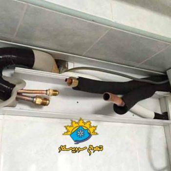 لوله کشی توکار کولر گازی اینورتر در مجیدیه تهران