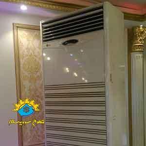 نصب کولرگازی ال جی 90000 در احمد آباد مستوفی تهران