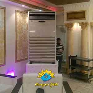نصاب کولر گازی LG 90000 در احمد آباد مستوفی تهران