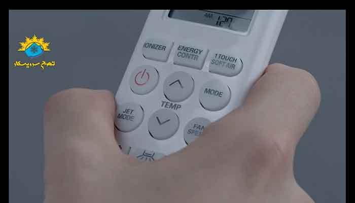 خاموش/روشن کردن کولرگازی ب کمک دکمه پاور ریموت کنترل کولرگازی ال جی