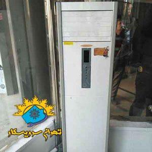 نصب کولر گازی توسط نصاب کولر گازی جنرال در خیابان ولیعصر
