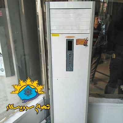 نصاب کولر گازی جنرال در خیابان ولیعصر