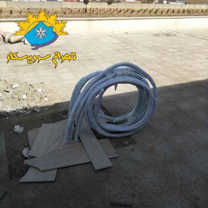 لوله کشی توکار کولر گازی در اسلامشهر | نصاب کولر گازی
