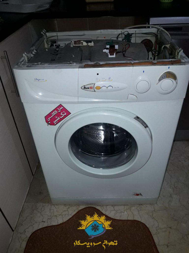 تعمیر و تعویض قطعه میکروسوئیچ لباسشویی