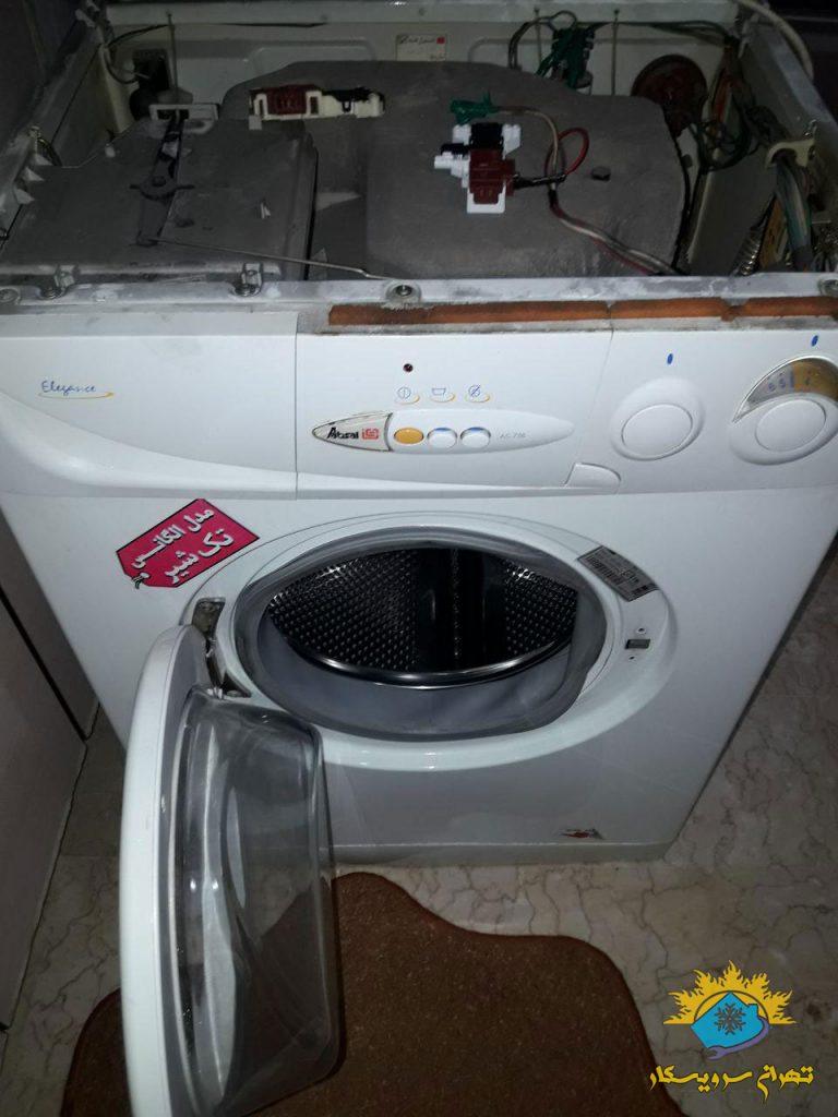 تعمیر و تعویض قطعه میکروسوئیچ لباسشویی آبسال در بلوار فردوس